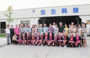 虎途国际APP瑶胞女子班部分师生参观虎途国际APP集团基地
